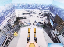 Туалет на лыжах - оригинальное оформление фотообоями