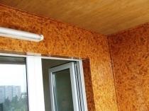 Потолок на балконе из МДФ панелей