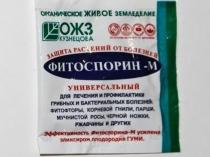 Средство для лечения и профилактики тепличных растений от фитофторы