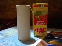 Серная шашка для окуривания теплицы перед зимним сезоном