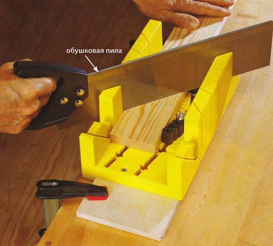 Обрезка плинтуса обушковой плитой