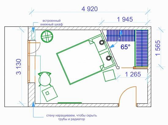 План спальни с встроенным книжным шкафом