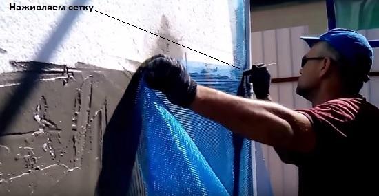 Установка армирующей сетки перед нанесением штукатурки на стену