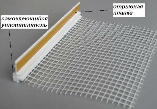 Самоклеющийся приоконный профиль для штукатурки откоса